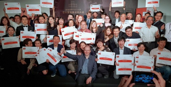 Asia-Pacific 2018 Competition Winners